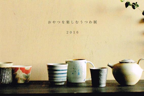 20160423
